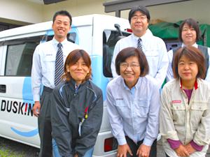 ダスキン 松本市 サービスマスター