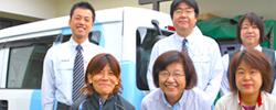 長野県 松本市 クリーニング 有限会社アキ
